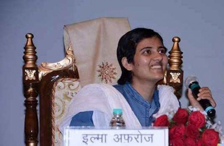 IPS Ilma Afroz Biography Will Push You To Get Successful In Life! - Yodhas